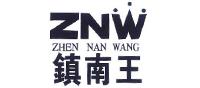 ZNW/镇南王