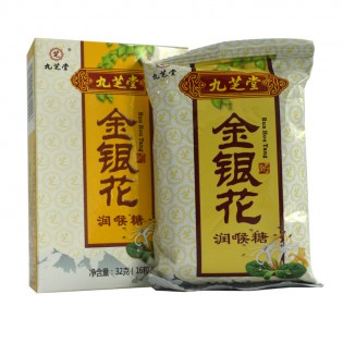 买一送一】九芝堂 金银花润喉糖32克(16粒) 硬糖
