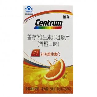 善存 维生素C咀嚼片(香橙口味)1.0g*30片